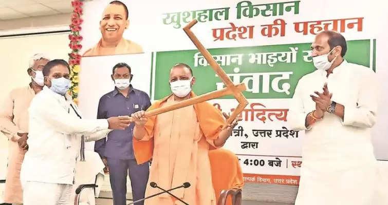 UP CM योगी ने किसानों को दिया बड़ा तोहफा: गन्ना मूल्य में प्रति कुंतल 25 रुपये का इजाफा