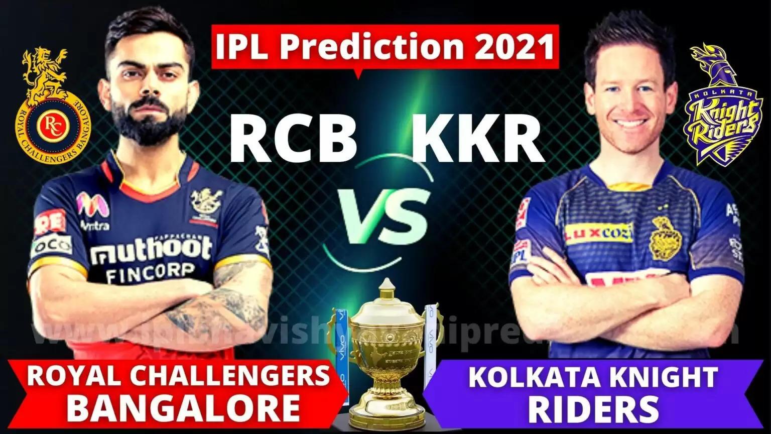 IPL 2021 आज विराट की आरसीबी के सामने केकेआर की चुनौती, हारने वाली टीम होगी बाहर