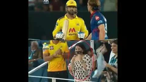 IPL 2021 DC vs CSK: चेन्नई सुपरकिंग्स के कप्तान धोनी के विनिंग शॉट जड़ते ही पत्नी साक्षी की आंखें हुईं नम Video