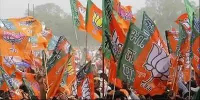 भारतीय जनता पार्टी ने फिर से शुरू किया सहयोग कार्यक्रम, जनता की सुनेंगे मंत्री