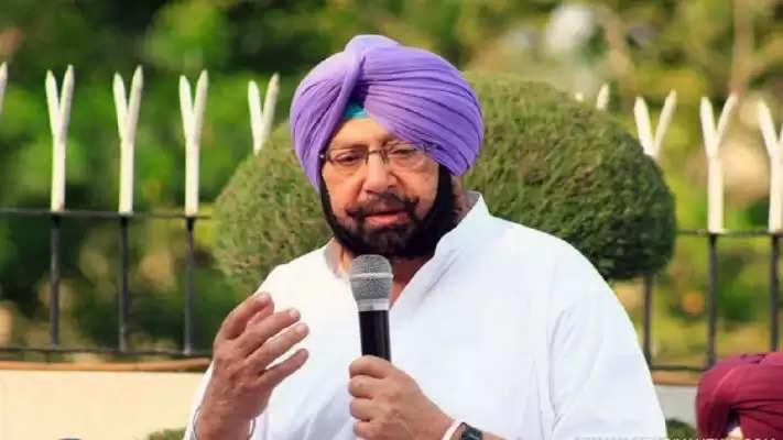 पंजाब के पूर्व मुख्यमंत्री कैप्टन अमरिंदर सिंह कर सकते हैं नई पार्टी का ऐलान, कांग्रेस के सामने बड़ी चुनौती