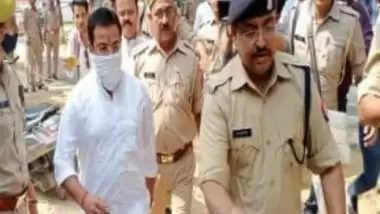 Lakhimpur kheri Violence: आशिष मिश्रा की गिरफ्तारी के बाद भड़के समर्थक, पुलिस के खिलाफ जमकर की नारेबाजी