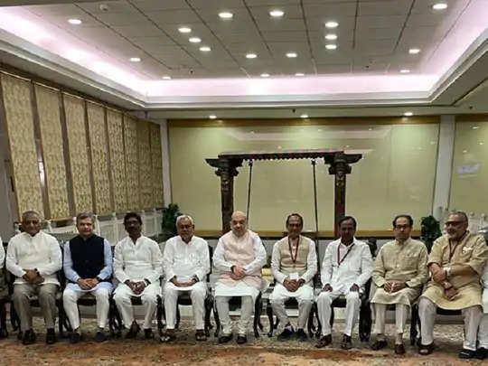 केंद्रीय गृह मंत्री ने नक्सल प्रभावित राज्यों के मुख्यमंत्रियों की बैठक बुलाई थी, CM भूपेश बघेल नहीं हुए शामिल