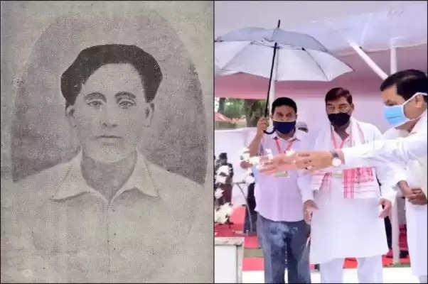 भारत छोड़ो आंदोलन के शहीद को असम सरकार ने दी श्रद्धांजलि