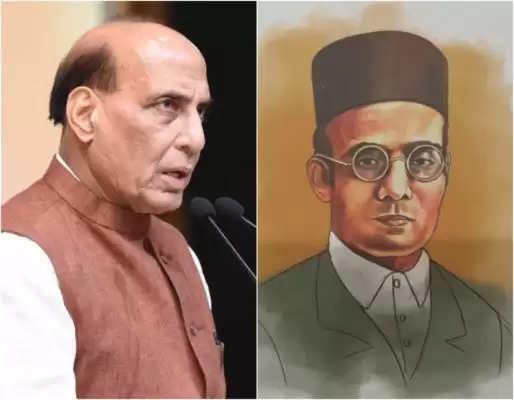 राजनाथ सिंह ने कहा- सावरकर ने खुद नहीं बल्कि गांधी जी के कहने पर लगाई थी दया याचिका