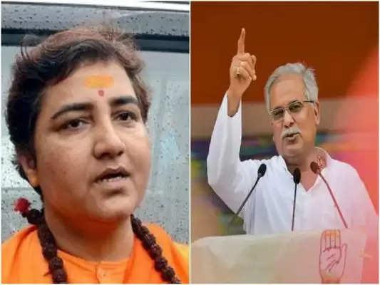 सीएम बघेल के RSS की तुलना नक्सलियों से करने पर विवाद, प्रज्ञा ठाकुर बोलीं- आरएसएस के चलते देश और हिन्दू सुरक्षित