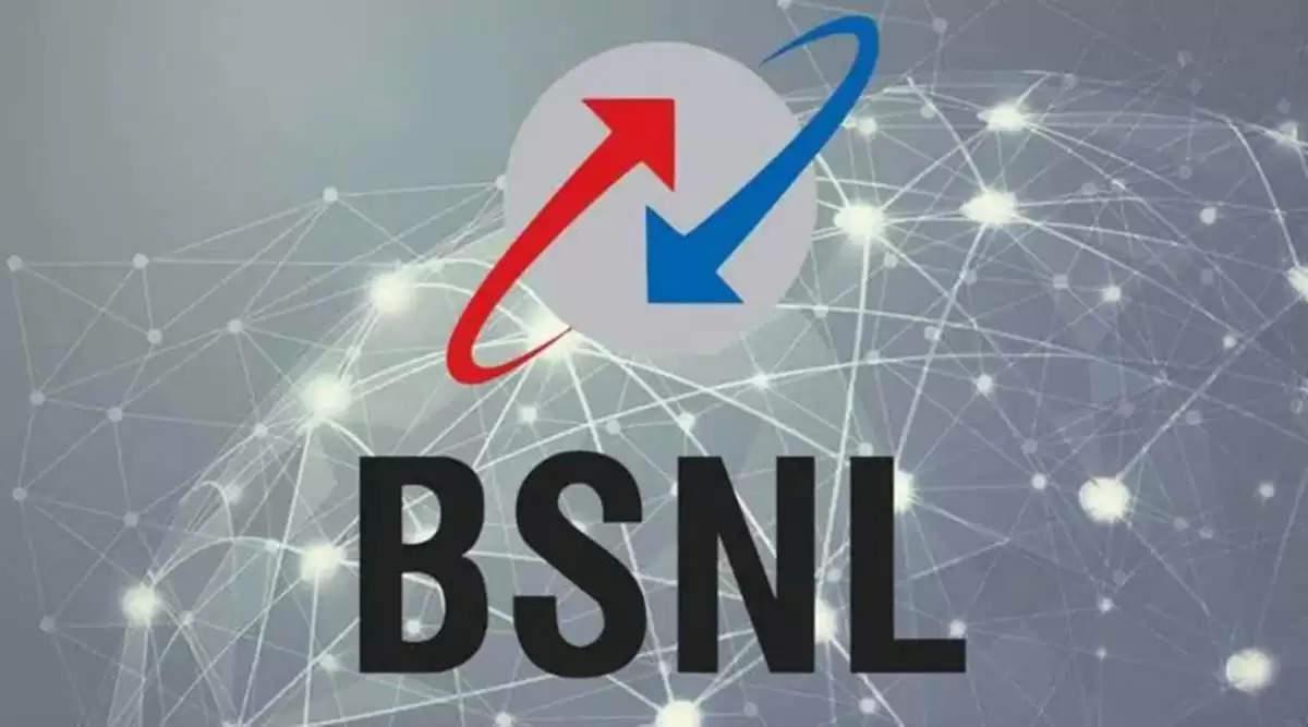 BSNL ने कम कीमत वाले Plan की बढ़ाई वैलिडिटी, अब 6 महीने तक रोज पाएं इंटरनेट और अनलिमिटेड कॉलिंग, जाने